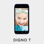 DIGNO T 302KC