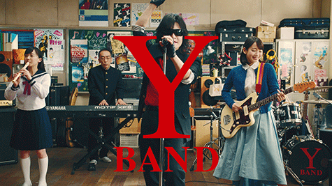 「Y!BAND結成」篇