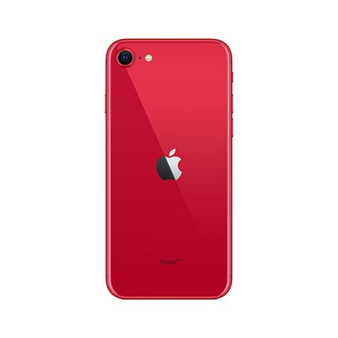 アイフォン ワイ 11 モバイル Y!mobile(ワイモバイル)でiPhoneを使える!iPhone 8、SE、11、7など乗り換えできるか解説