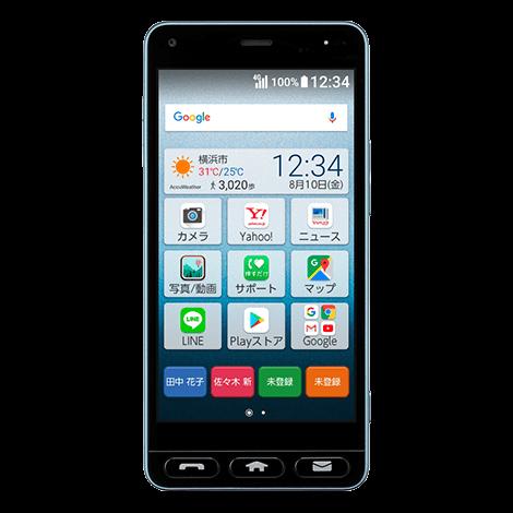 かんたんスマホ スマートフォン 製品 y mobile 格安sim スマホは