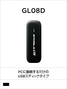 Pocket WiFi GL08D