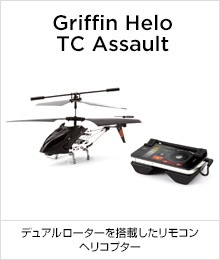 Griffin Helo TC Assault