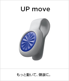 UP move