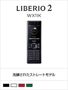 LIBERIO 2 WX11K