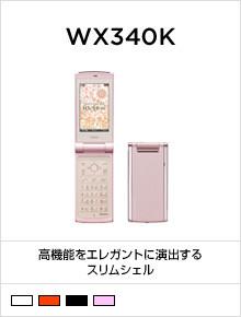 WX340K
