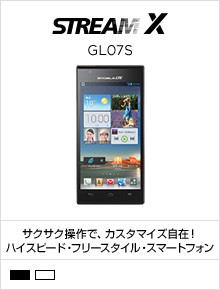 STREAM X GL07S