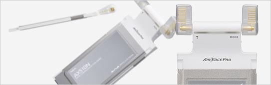 AX510N|過去の製品|製品|Y!mo...