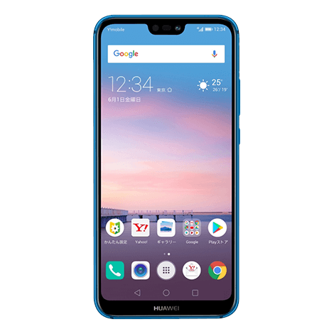huawei p20 lite スマートフォン 製品 y mobile 格安sim スマホは